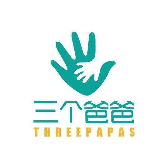樊登读书会——三个爸爸授权点