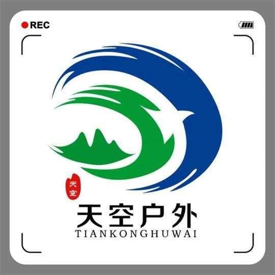 北京天空户外