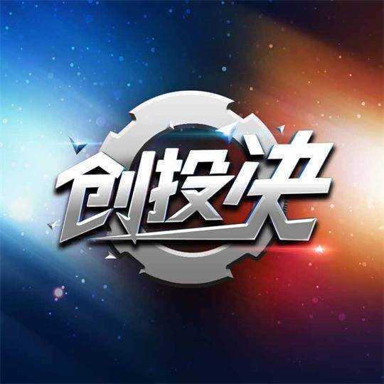 深圳云峰文化科技有限公司