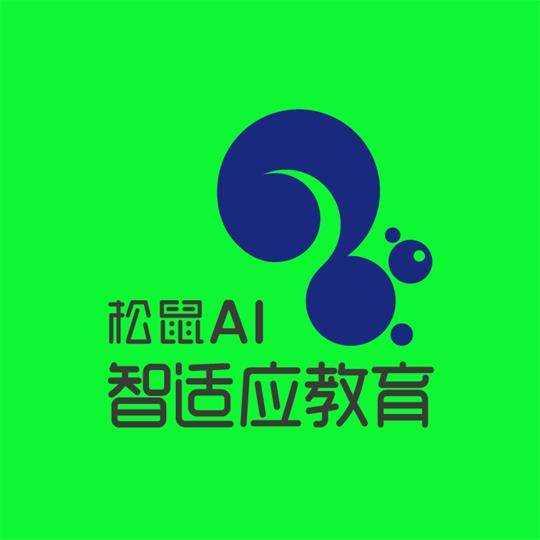 松鼠AI智适应教育沈阳浑南校区