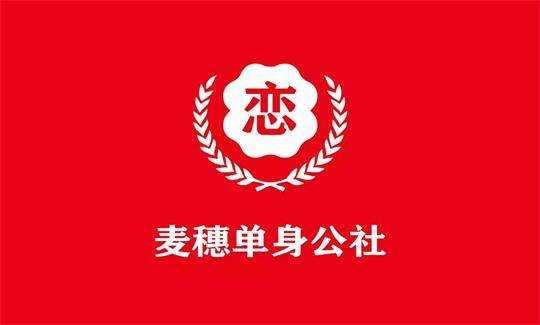 北京快恋网婚姻服务有限公司
