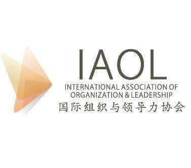IAOL国际组织与领导力协会
