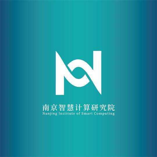 南京智慧计算研究院