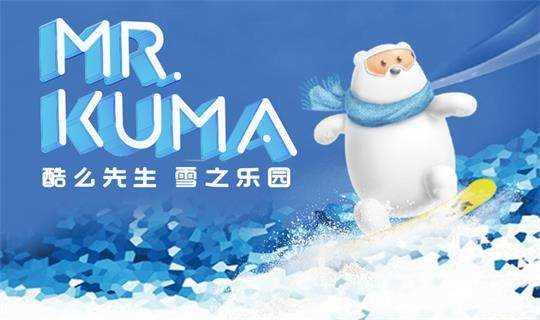 上海星琛互动娱乐科技有限公司