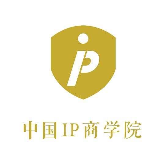 中国IP商学院
