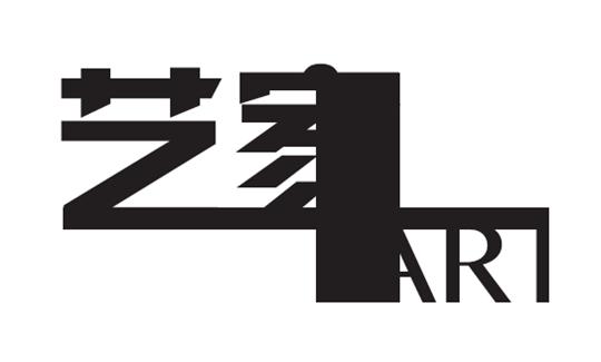 艺家ART+