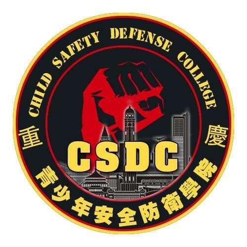重庆巅峰安全防卫学院