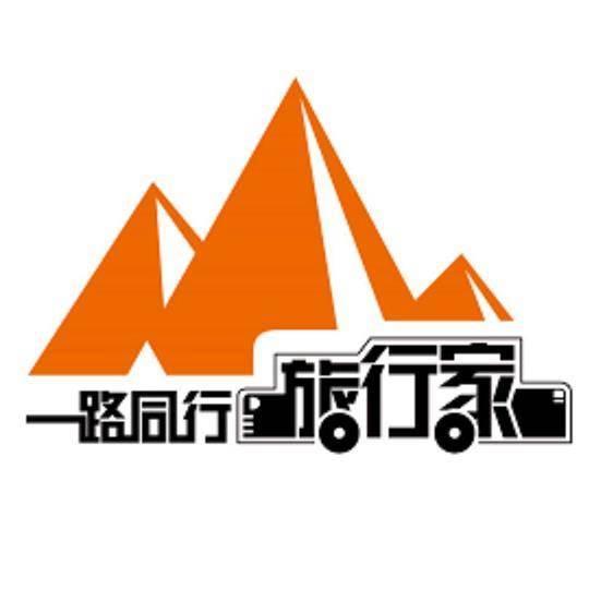 广州一路同行活动策划邮箱公司
