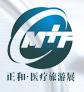 广州市正和会展服务有限公司