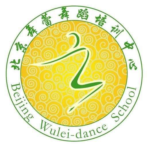 舞蕾舞蹈少儿培训中心
