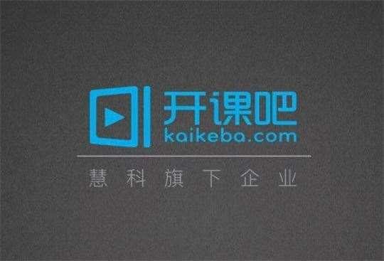 北京开课吧科技有限公司