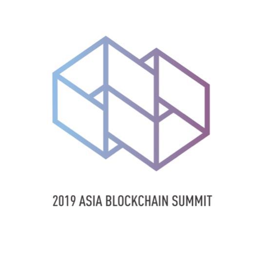 Asia Blockchain Summit