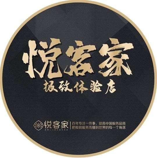 深圳市梦想人生文化传媒有限公司