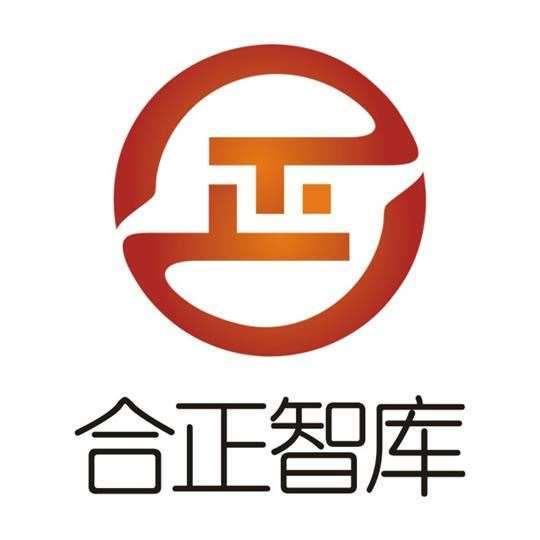 合正智库(深圳)管理咨询有限公司
