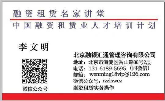 北京融银汇通管理咨询有限公司