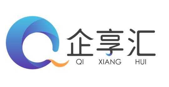 苏州企享汇信息科技有限公司