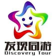 北京育星童科技有限责任公司