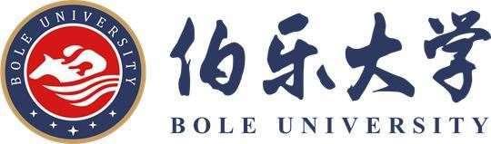 安徽伯乐大学
