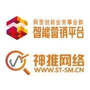 广州市神推网络科技有限公司