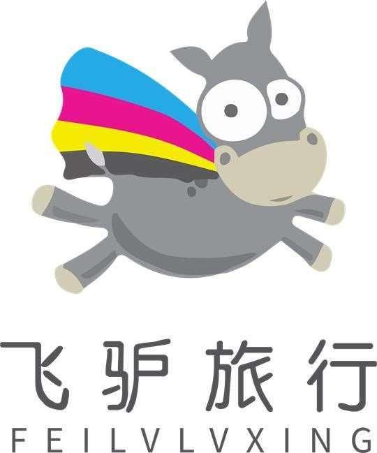 北京飞驴旅行