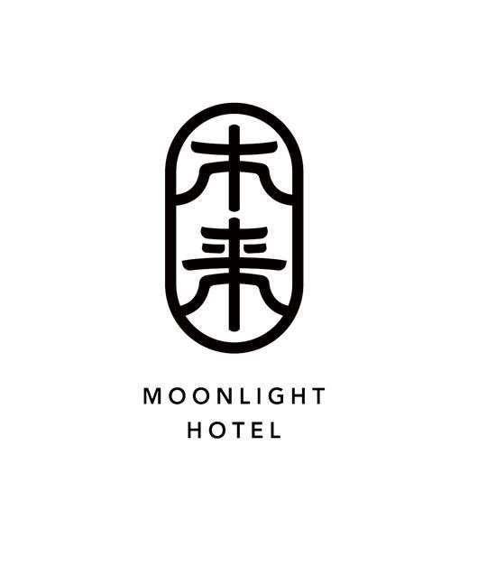 木来民宿酒店