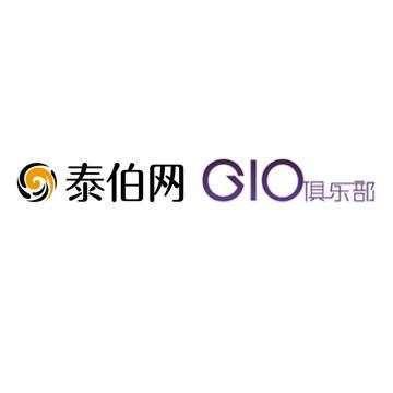 泰伯网、GIO企业家俱乐部