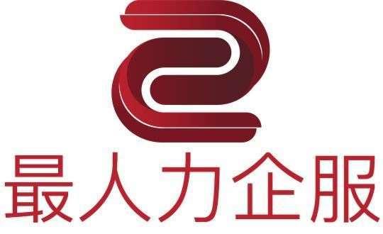 南京遗传密码科技有限公司