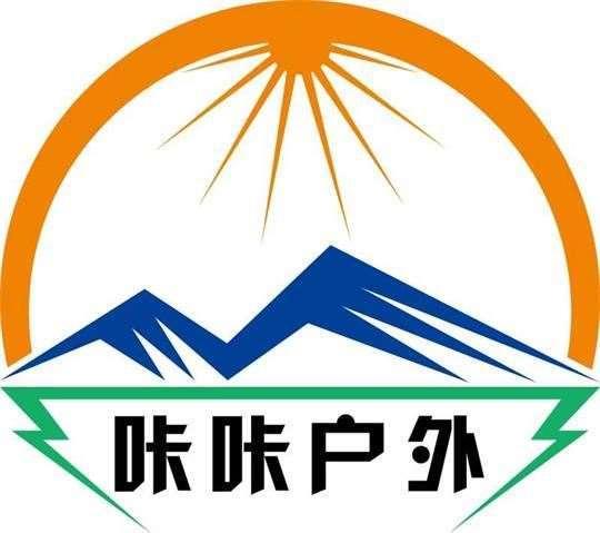 武汉咔咔户外俱乐部