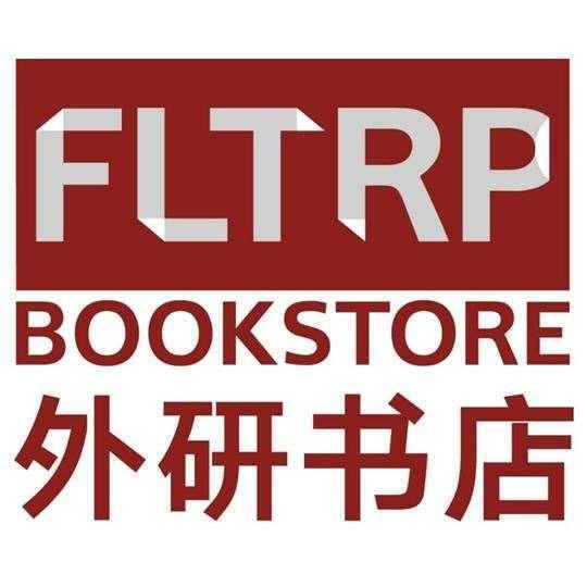 北京外研书店东升科技园店