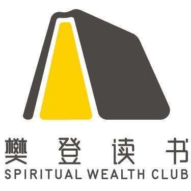 樊登读书(明远)服务中心