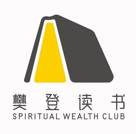 樊登读书(铭谷文化)服务中心