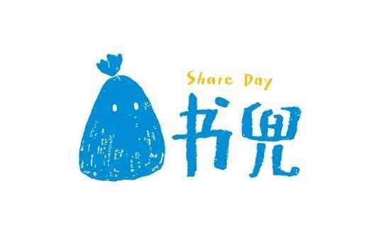 广州书兜儿童阅读成长中心