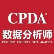 中国商业联合会、中国商业联合会数据分析专业委员会