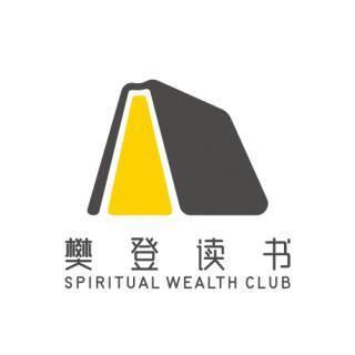 樊登读书(上虞)服务中心