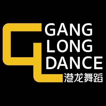深圳港龙文化体育有限公司