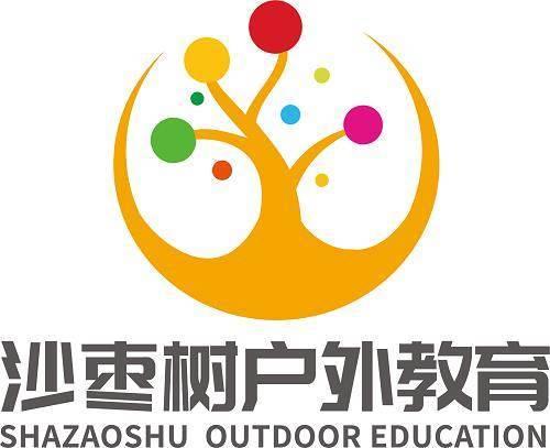 沙枣树(深圳)国际教育有限公司