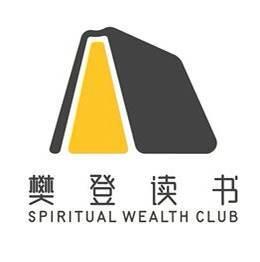 樊登读书(泸县)服务中心