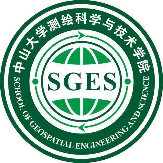 中山大学测绘科学与技术学院