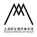 上海民生現代美術館