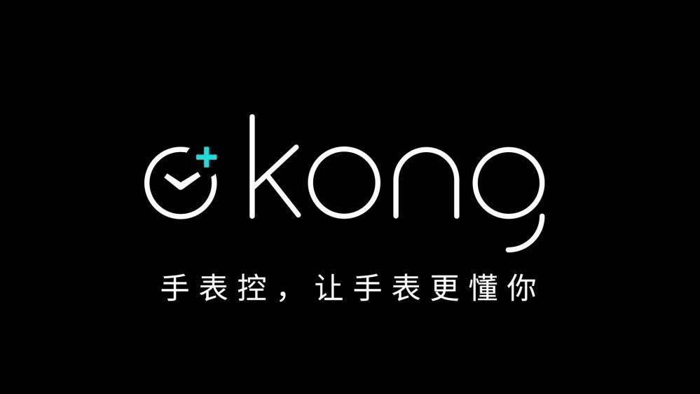 kong_logo_黑底.jpg