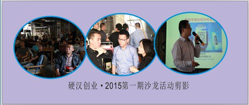 QQ图片20150414094604.jpg