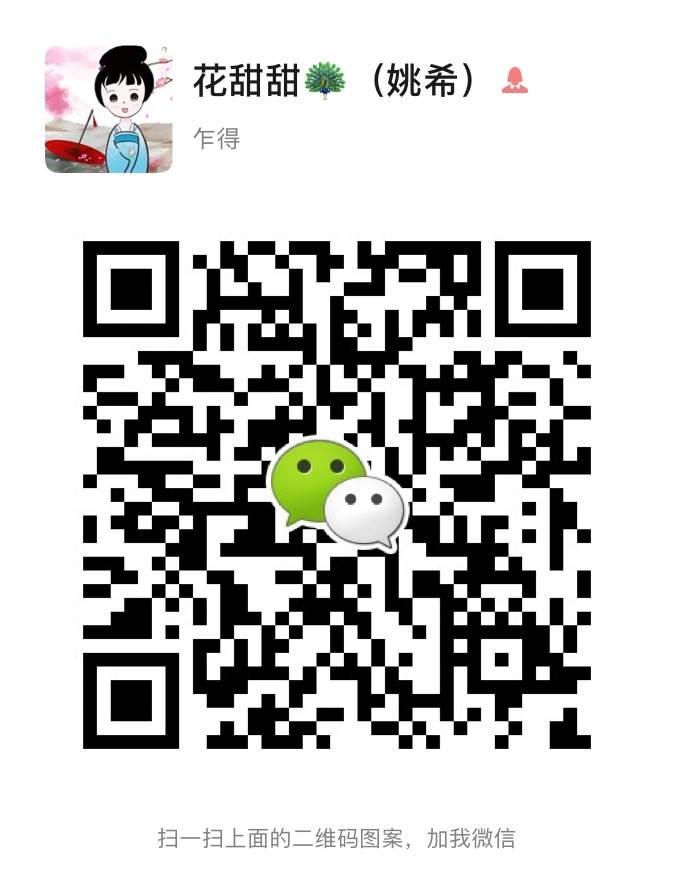 微信图片_20201109111754.jpg
