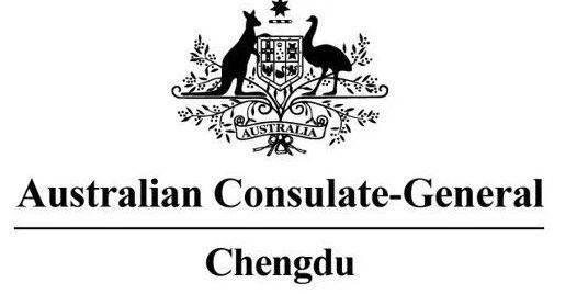 Australian Consulate-General in Chengdu Logo.jpg