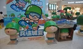 【兵临城夏】北京绿地缤纷城炮炮兵主题展