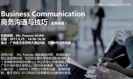 全英文化讲座系列之--Business Communication 商务沟通与技巧