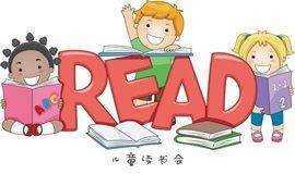 周末不插电,儿童读书会,歪果仁都来啦!