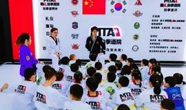 29元跆拳道3节体验课+体测