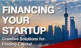 商业新模式与融资新方法 Financing Your Startup: Creative Solutions for Finding Capital