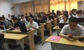 大数据区块链机房建设产品经理网络信息安全实践培训班
