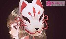 日本名俗文化之狐狸面具DIY
